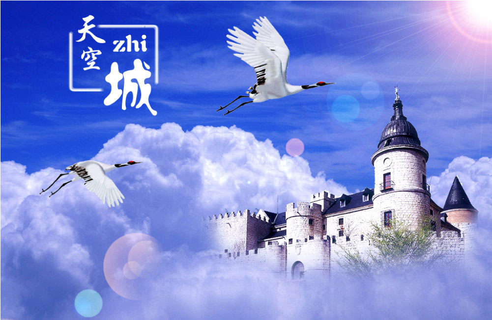 Laputa Castle in the Sky 天空之城