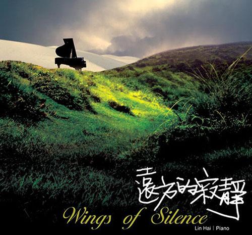 WingsSilence