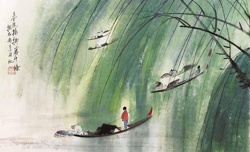 Willow 杨柳
